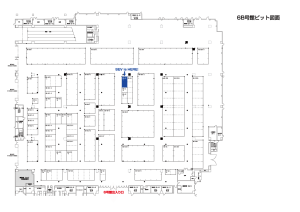 automesse2017map