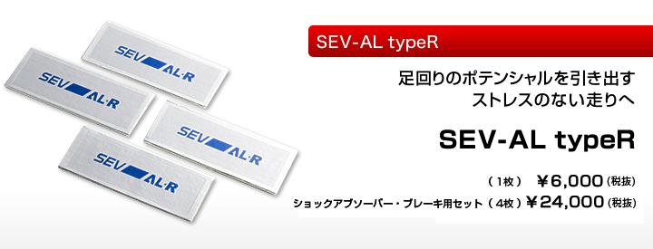 al-typer3