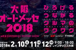 Studio_20180208_161958