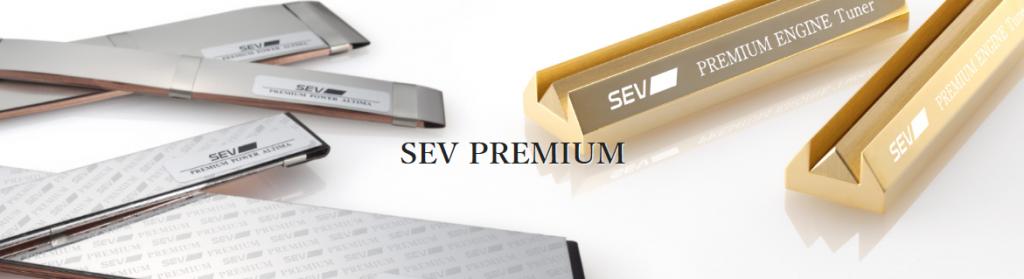 Screenshot-2018-5-10 SEVプレミアムシリーズ SEV自動車用製品WEBサイト