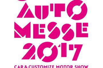 automesse2017-1