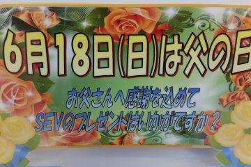 20170614_174428.jpg11