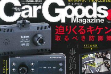 cgm01