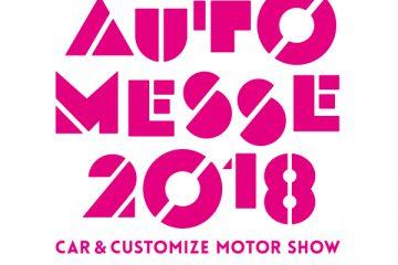 automesse2018-1
