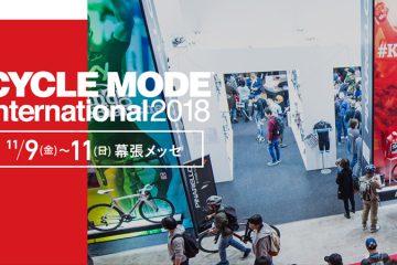 cyclemode_main