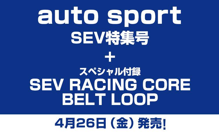 autosport_main
