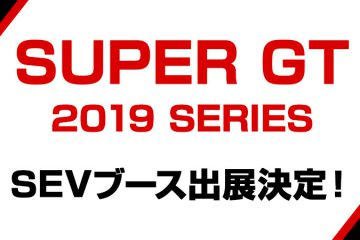 super-gt_main