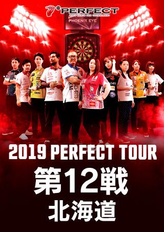 12_next_poster