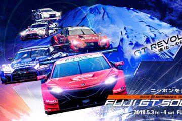 GT富士image