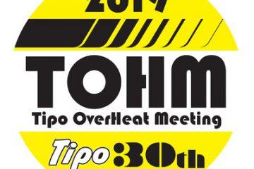 TOHM2019_logo-thumb-400xauto-27737