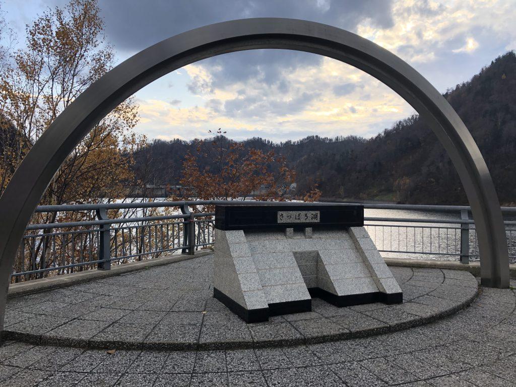 写真 2019-10-29 15 21 42