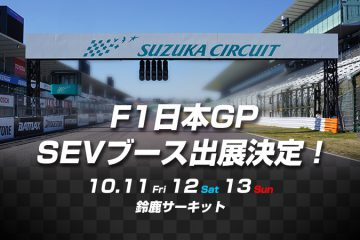 suzuka-f1_main