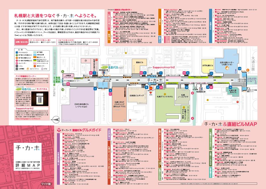 chikaho_map